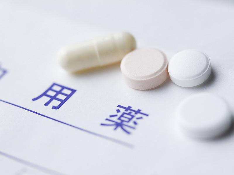薬のイメージ画像